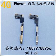 4G苹果电池保护板生产厂商OEM方案精准计量高端品质