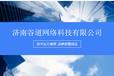 专业菏泽微信三级分销系统制度软件开发定制公司