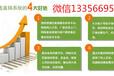 河南焦作双轨制度直销软件开发定制公司双轨直销软件开发