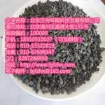 永济市城建局海绵铁除氧剂厂家代理韩国滤砖图片