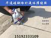 福建三明冷灌缝胶减少设备使用提升施工效率