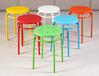 儿童凳子椅餐椅小孩凳子简易多彩塑料凳子叠放方便加厚方凳餐桌椅