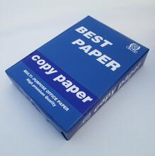 浙江80g双面打印复印纸500张A4办公用纸生产厂家