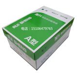 广西A4办公用纸70g防静电A3复印纸厂家