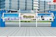 连云港亿龙标牌专业定做宣传栏、标牌、广告牌