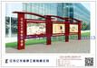 扬州专业定做宣传栏、标牌、广告牌、广告灯箱