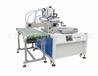 手機殼絲印機手機外殼移印機手機保護套絲網印刷機