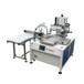 锯片丝印机锯条全自动移印机切割片丝网印刷机
