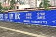 木府墙体广告,路墙广告,3d彩绘