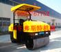 福建莆田3吨中小型压路机弗斯特自行式双轮振动碾