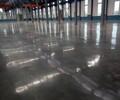 地面出现起砂起尘现象影响生产,混凝土密封固化地坪可完美解决