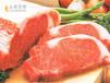 青岛谢记食品专业批发牛羊肉产品牛羊肉批发