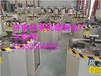 整套断桥铝门窗机器设备生产厂家电话1555-2555-602