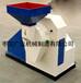 广远厂家直销250型环模颗粒机品质保证