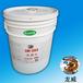 LW303洗模水清洗模具洗模水