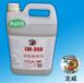 LW368硅胶脱模剂水性脱模剂龙威脱模剂厂家