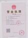 北京箱包工厂定做消防设备包工具包仪器包医疗设备包消防工具包登山包
