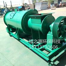 石灰消化器单轴80粉尘搅拌加湿机工业专业搅拌机