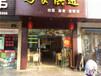 杭州飯店轉讓店鋪轉讓公司快速轉店