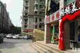 杭州江干區SPA美容店鋪轉讓提供商優質服務