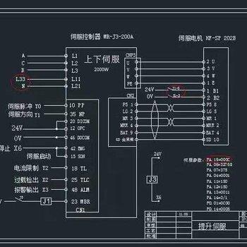 承接治具夾具PLC設計編程調試,氣缸、步進伺服電機控,變頻器