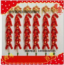 2017新年春节装饰植绒仿真鞭炮炮竹节日店面挂饰年货图片