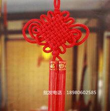 批发年货必备中国结毛线结绒线结春节挂件中国结图片