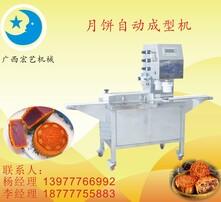 月饼成型机械,月饼生产设备,月饼机械配件,提供终身服务图片