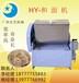 广西宏艺机械设备HY-和面机、宏艺和面机,和面机械设备,包子馒头机