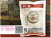 安徽:治疗家禽心包积液病(安卡拉)特效治疗药:诺森