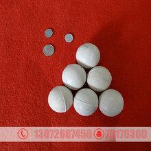 振动筛里有的15mm的清网专用的橡胶球防止堵网图片