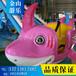 新款兒童自控鯊魚自控鯊魚哪家好金山游樂設備廠家銷售