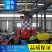 儿童游乐设备厂家销售一台新型狂车飞舞多少钱