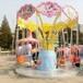 金山设备厂提供儿童莲花飞椅价格大型游乐设备厂家销售