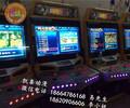 北京电玩街机游戏机多少钱哪里有卖