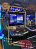 北京专业卖电玩街机游戏机的厂家