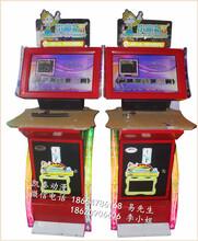 热销款儿童篮球机价格湖州电玩游戏机供应商