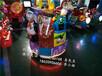 深圳东莞专业卖儿童摇摇车游戏机的厂家投币摇摆机价钱