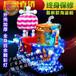 广州儿童摇摇车游戏机图片价钱厂家投币摇摆机图片