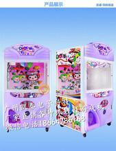 最受欢迎的娃娃机是哪款娃娃游戏机衢州哪有卖