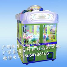 重庆的抓娃娃机贵不贵夹娃娃机适合放的地方