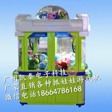 台湾冠兴主板抓娃娃机夹娃娃机衢州哪有吗