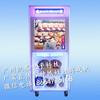 石家庄哪里有抓娃娃游戏机卖夹娃娃游戏机价钱图片