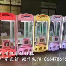 合肥批发专卖微信娃娃机抓烟机的地方