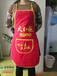 广告围裙围裙定做厂家礼品围裙定制优质围裙厂