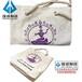 盘锦制袋厂定做棉布大米布袋礼品布袋厂样品免费