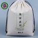 郑州制袋厂环保布袋定做礼品布袋厂样品免费