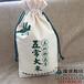 郑州制袋厂生产各种健康环保袋五谷杂粮袋