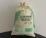 玉米椮布袋礼品布袋样品免费质优价廉