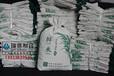 大米布袋棉布袋袋礼品大米布袋厂样品免费